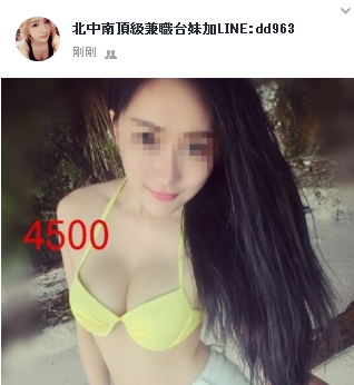 搜狗截图20年04月14日2022_89.png
