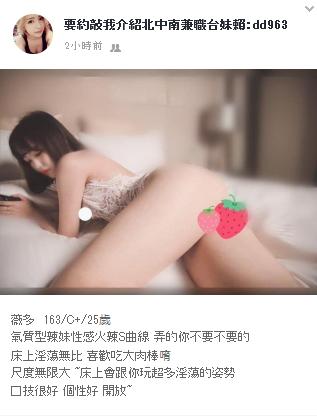 搜狗截图21年05月11日2018_27.png