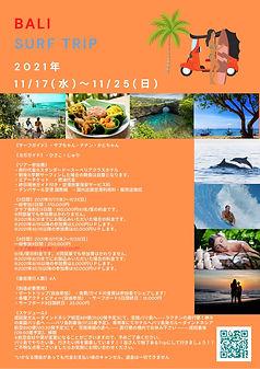 名称未設定のコピーのコピー (1).jpg