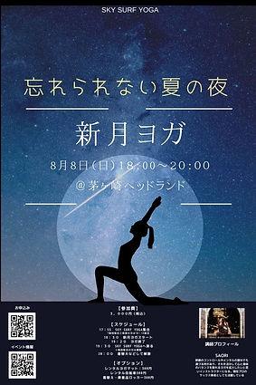 星を眺める (1).jpg