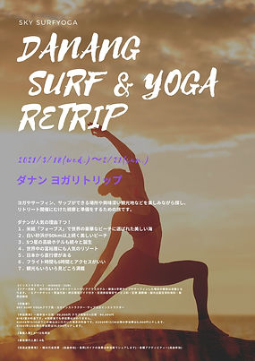 Yoga Meditation Mental Health Poster (1)