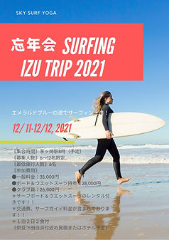 WINTER Surfing Camp 2021 (3).jpg