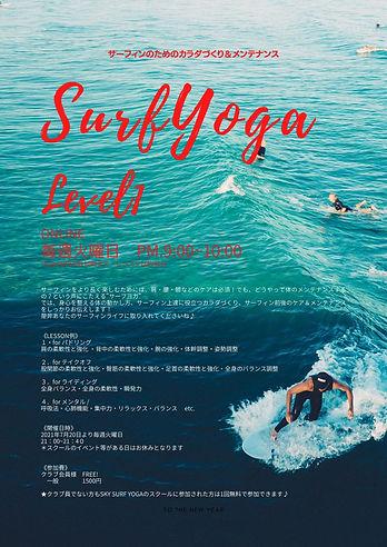 SURF YOGAのコピー.jpg