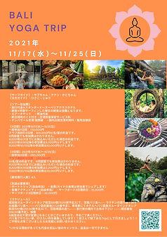 名称未設定のコピーのコピー (2).jpg