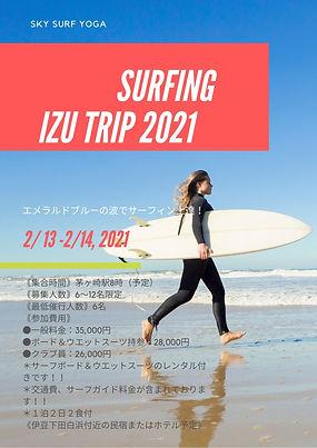 WINTER Surfing Camp 2021 (2).jpg