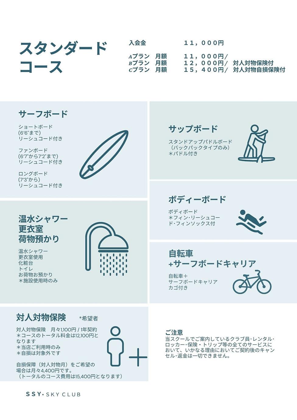 名称未設定のコピーのコピー (4).jpg