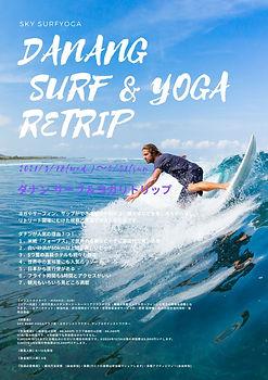 Yoga Meditation Mental Health Poster (2)