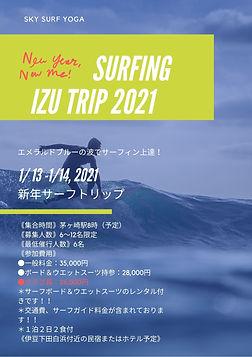 WINTER Surfing Camp 2021.jpg