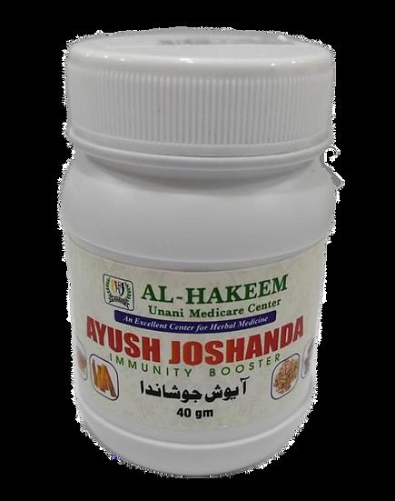 Ayush Joshanda Al Hakeem (Immunity Boosting Powder)