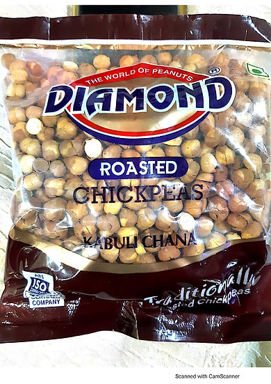 Roasted Channa (200gm Pack)