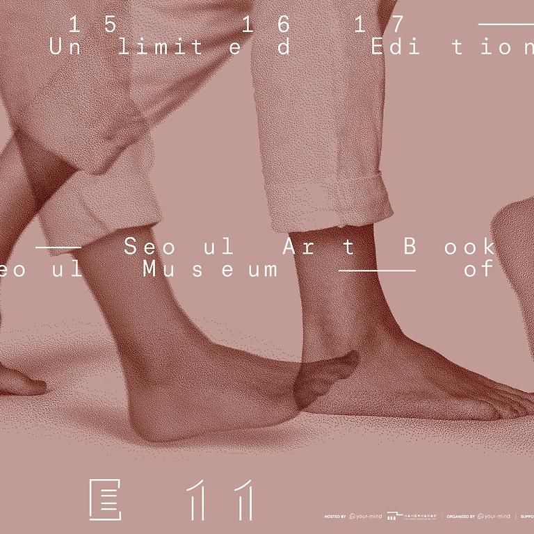 언리미티드 에디션 UE11