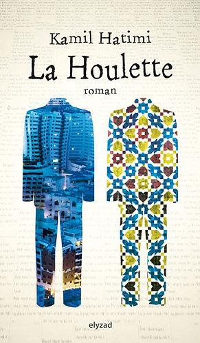 la houlette - Kamil Hatimi
