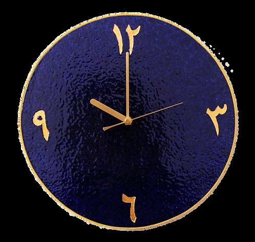 horloge murale BLEU KAIROUAN