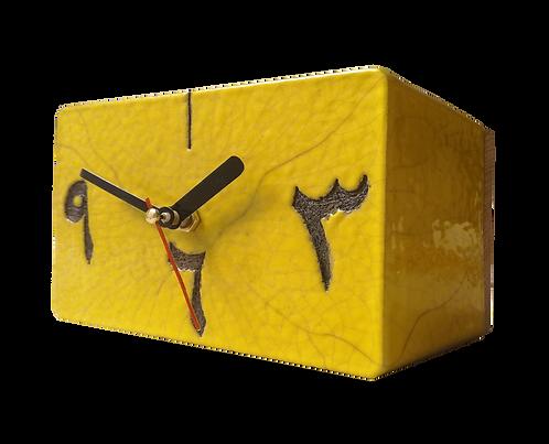 horloge à poser jaune INDY