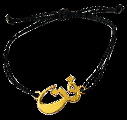 bracelet cordon ART