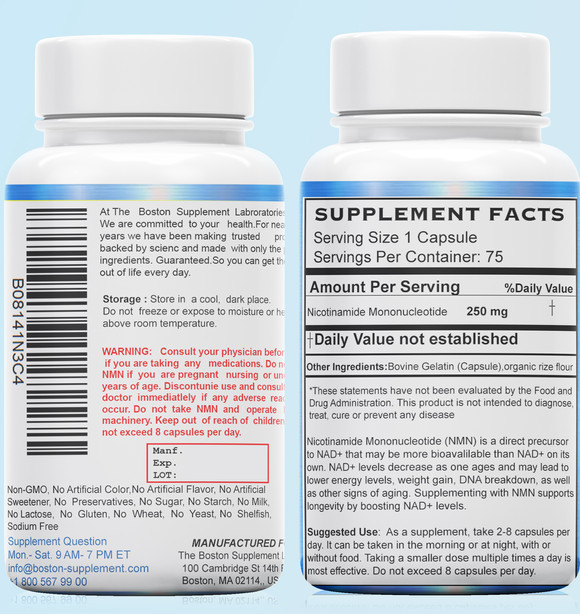 3 th image nmn mononucleotide supplement