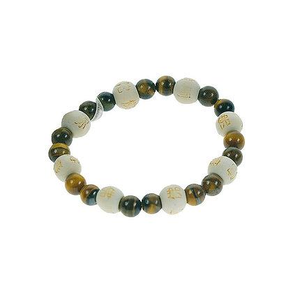 Bracelet perles de karma - Oeil de tigre