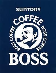 The boss said プロセスもしっかりやるんです