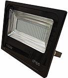 Luminária Led para Área Externa - Refletor Led SMD