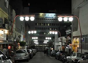 Globo Suzuranto para Luminária Japonesa. Bairro Liberdade a noite