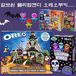 HalloweenBanner.jpg