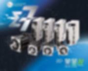Yaskawa Sigma 7 Product line up