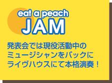 eat a peach JAM