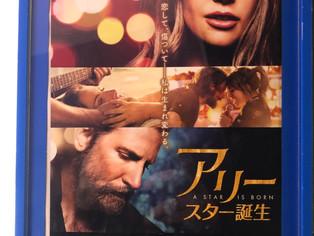 今年一本目の映画。