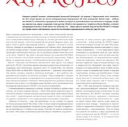 #9_Page_31.jpg