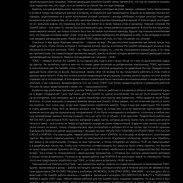 #9_Page_03.jpg