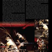 #9_Page_37.jpg