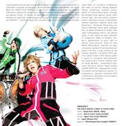 #9_Page_39.jpg