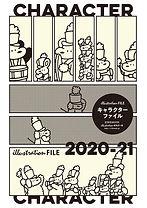 キャラクターファイル表紙.jpg