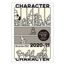 【掲載】 キャラクターファイル2020-21 (玄光社)