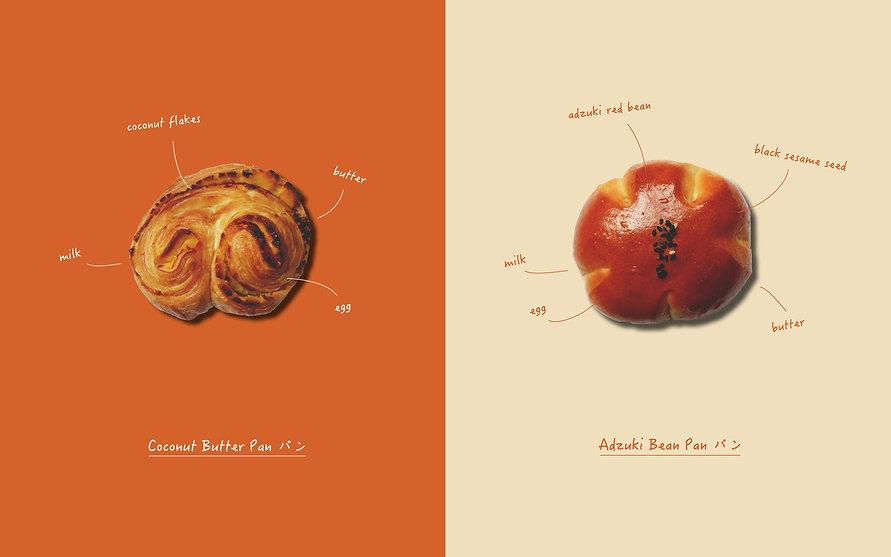melon pan bakery12.jpg