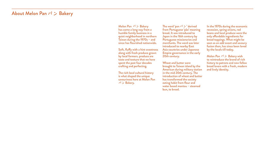 melon pan bakery2.jpg