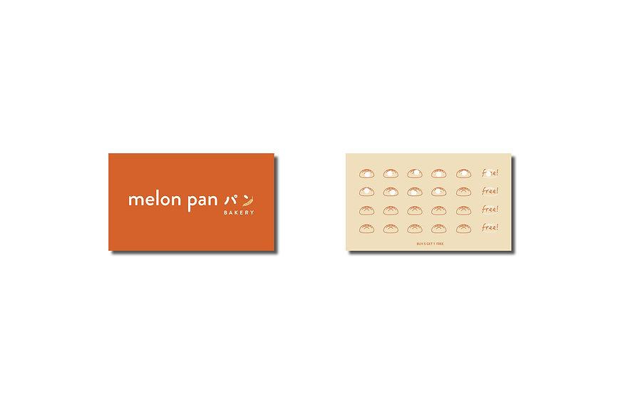 melon pan bakery13.jpg