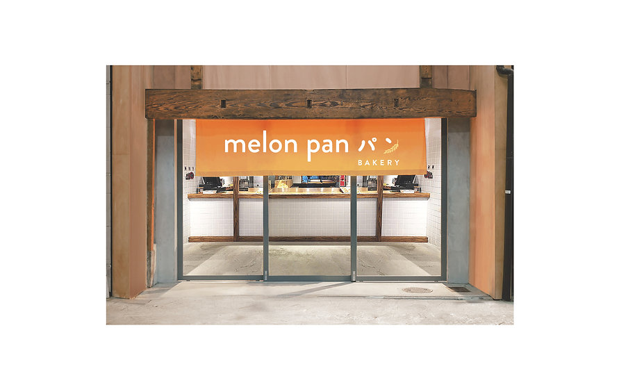 melon pan bakery9.jpg