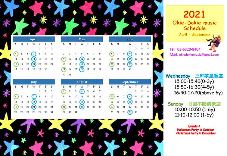 スクリーンショット 2021-03-23 14.54.10.png