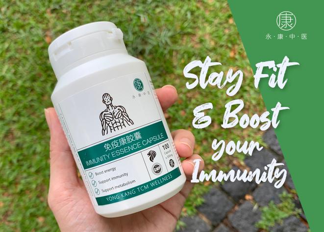 Immunity-Supplement_661x473.png