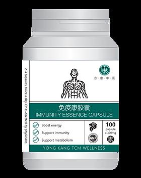 Immunity_supplement_1400x1400.png