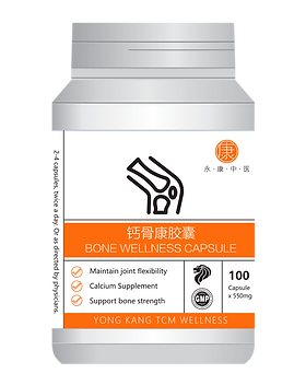 Bone_supplement_1400x1400.png