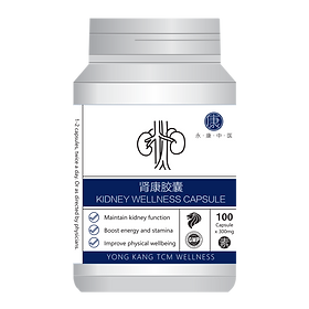 Kidney_supplement_1400x1400.png
