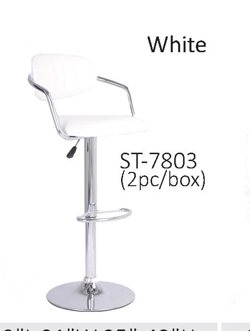 I-ST-7803jpg