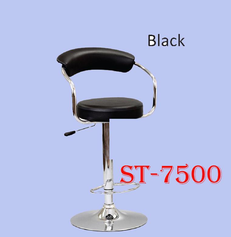 i-ST-7500-B
