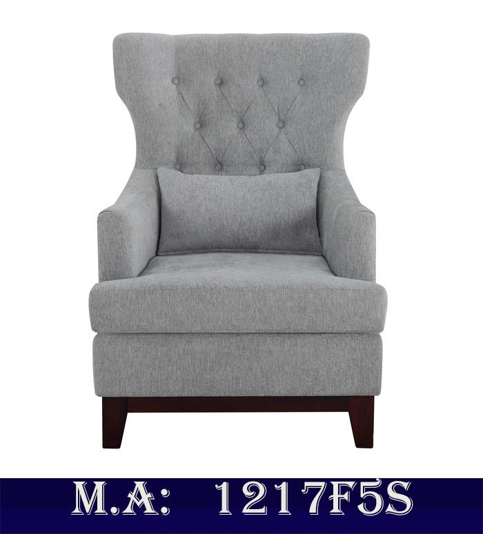 1217F5S