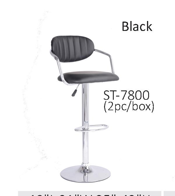 I-ST-7800