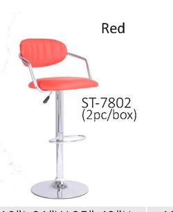 I-ST-7802jpg