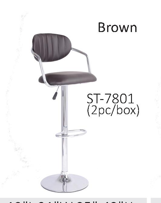 I-ST-7801