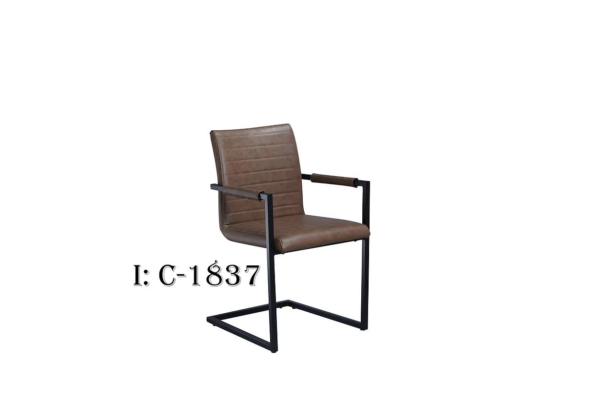 C-1837